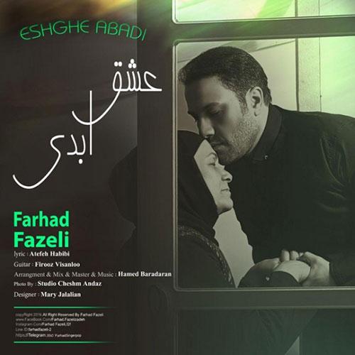 دانلود آهنگ فرهاد فاضلی به نام عشق ابدی