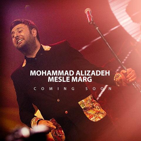 دانلود آهنگ محمد علیزاده به نام مثل مرگ
