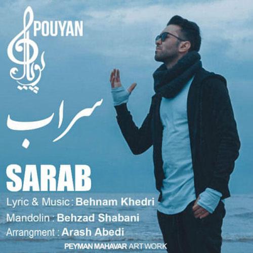 دانلود آهنگ پویان به نام سراب