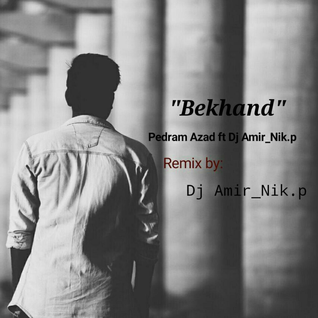 دانلود آهنگ پدرام آزاد به نام بخند (DJ Amir Nik P Remix)
