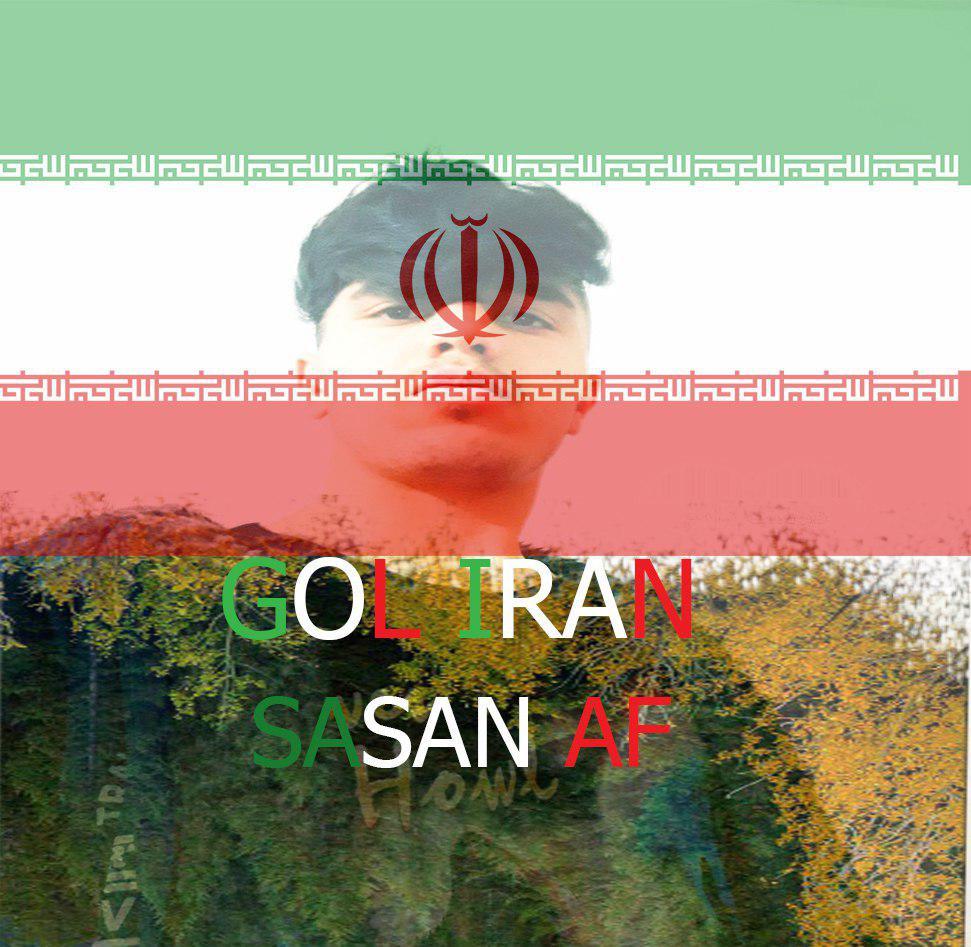 دانلود آهنگ جدید ساسان AF به نام گل ایران