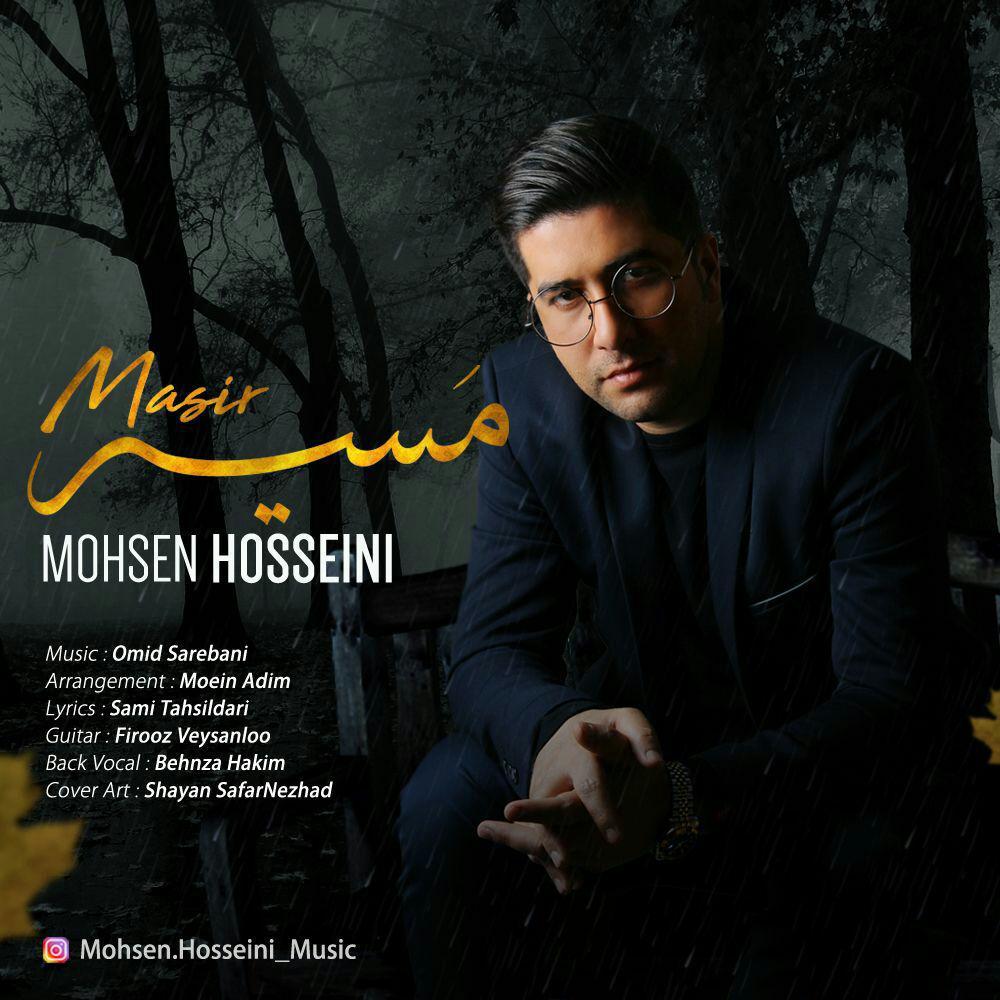 دانلود آهنگ محسن حسینی به نام مسیر