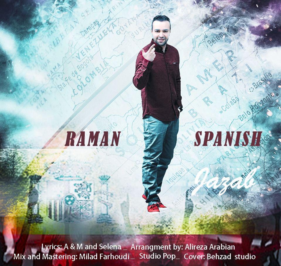 دانلود آهنگ رامان اسپانیایی به نام جذاب