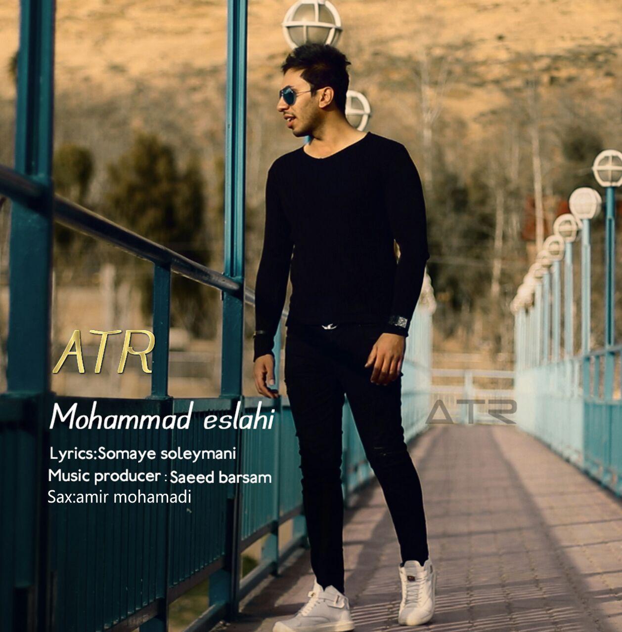 دانلود آهنگ محمد اصلاحی به نام عطر