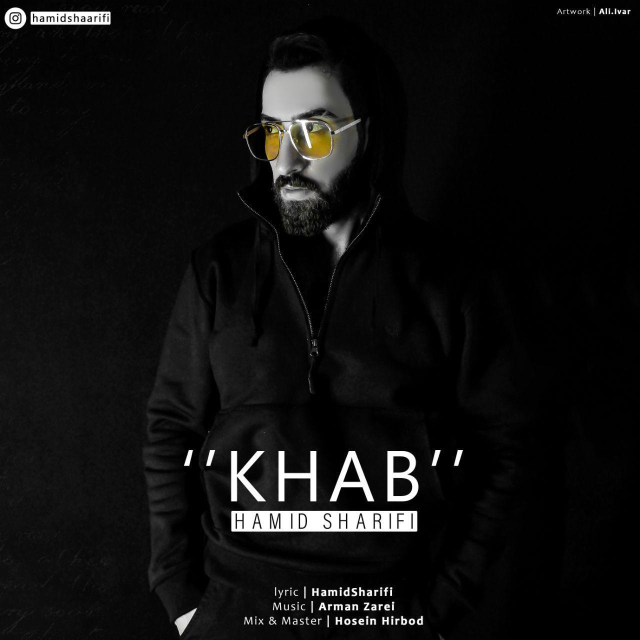 Hamid Sharifi – Khab