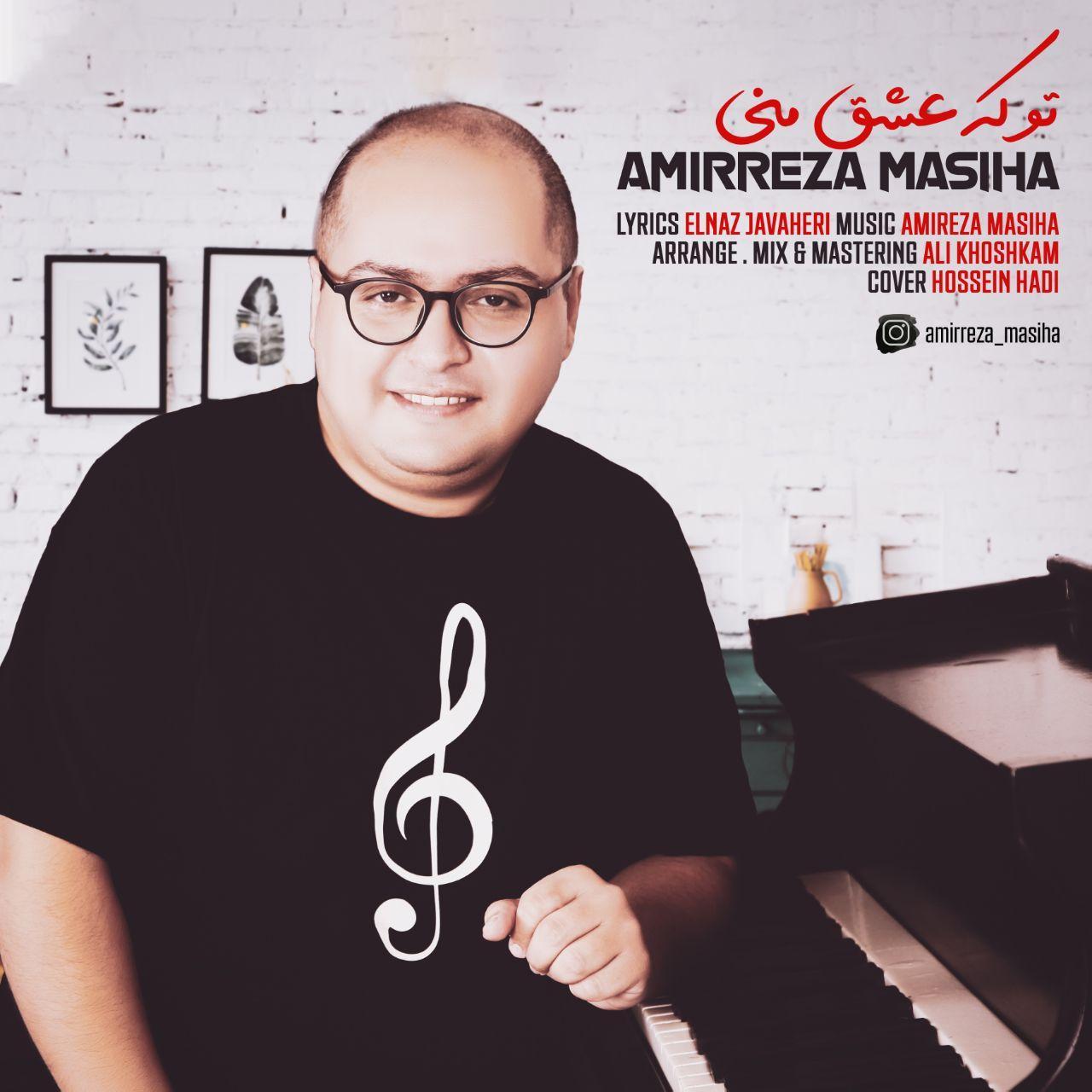 Amirreza Masiha – To Ke Eshghe Mani