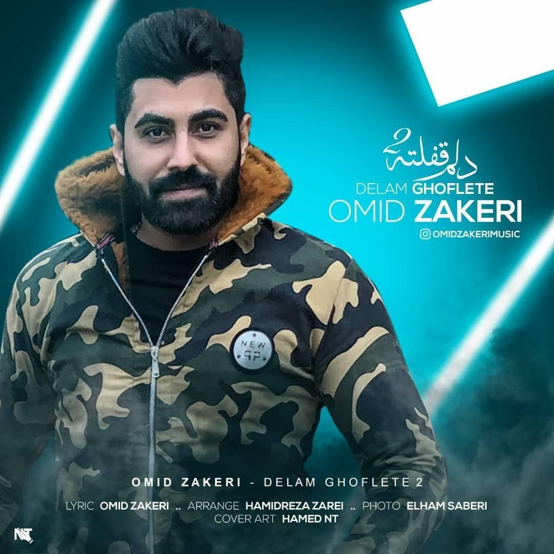 Omid Zakeri – Delam Ghoflete 2