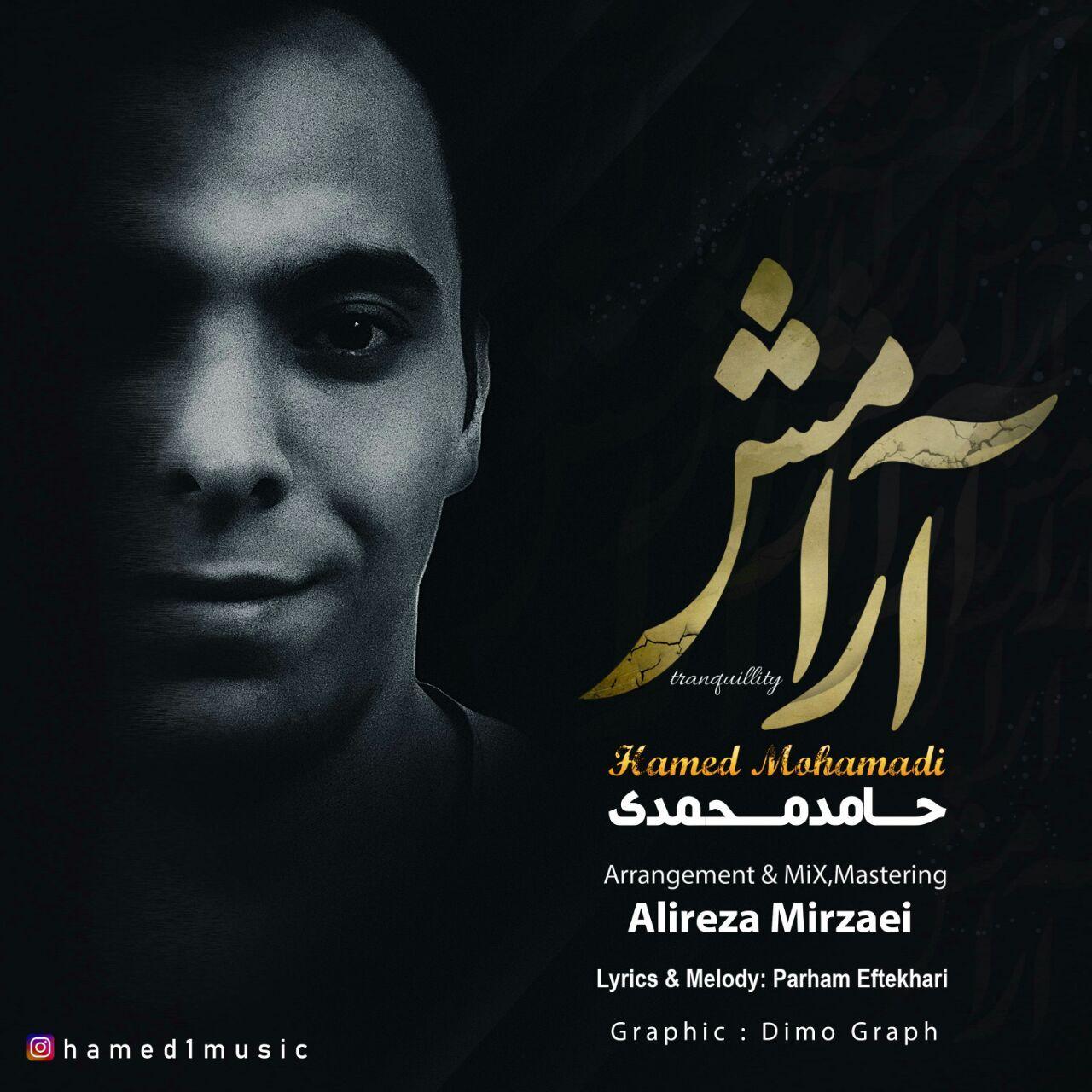 Hamed Mohammadi – Aramesh