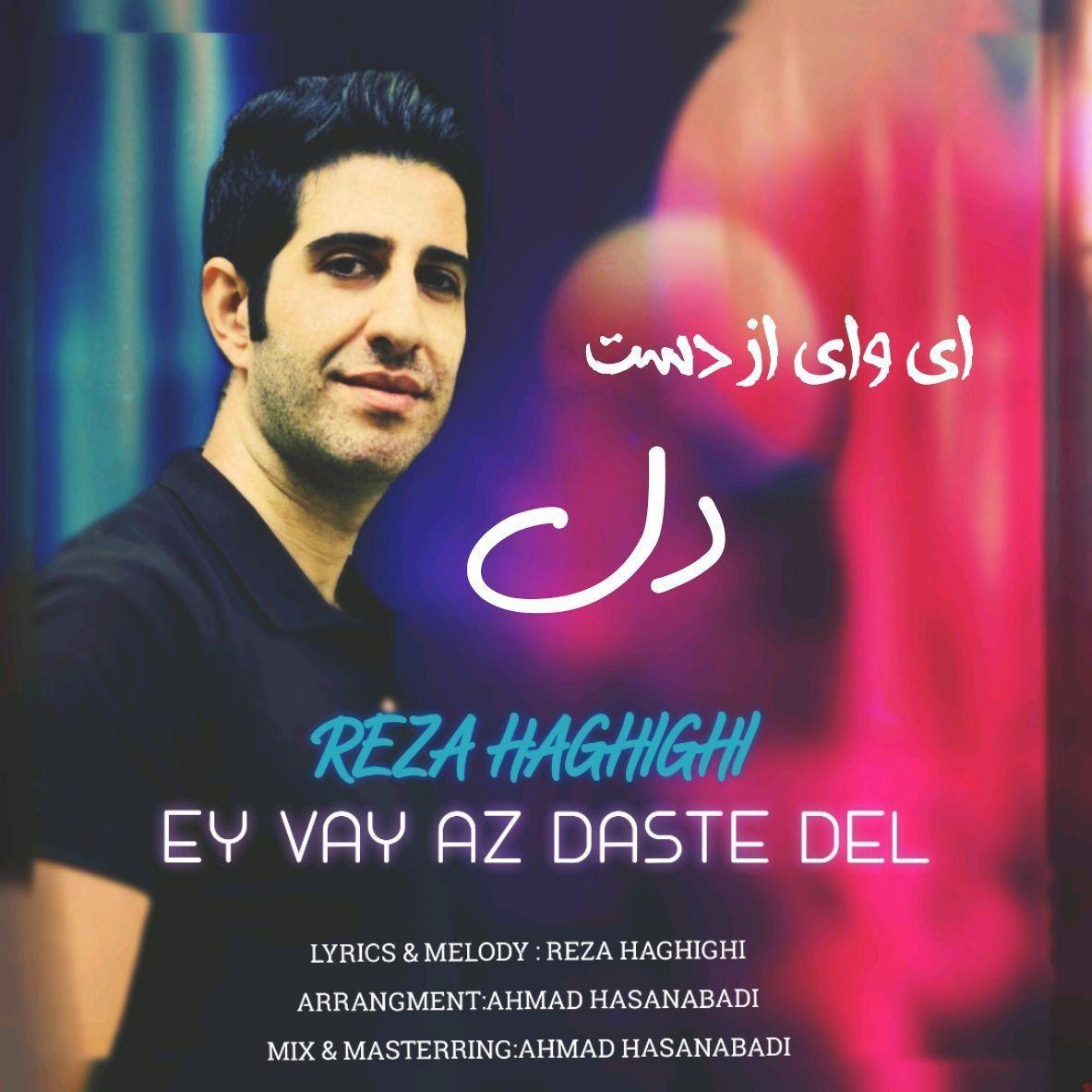 Reza Haghighi – Ey Vay Az Daste Del