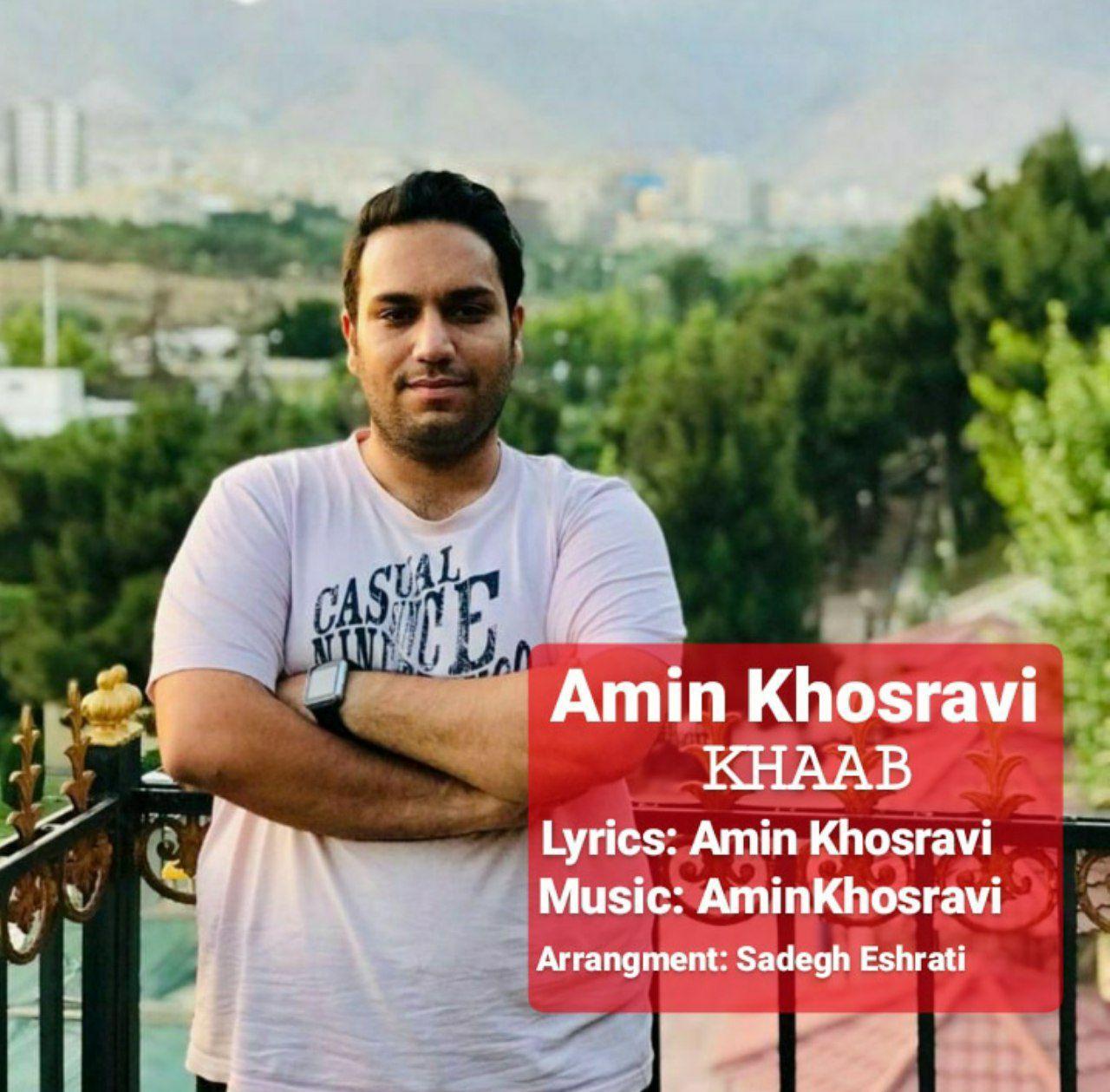 Amin Khosravi – Khaab