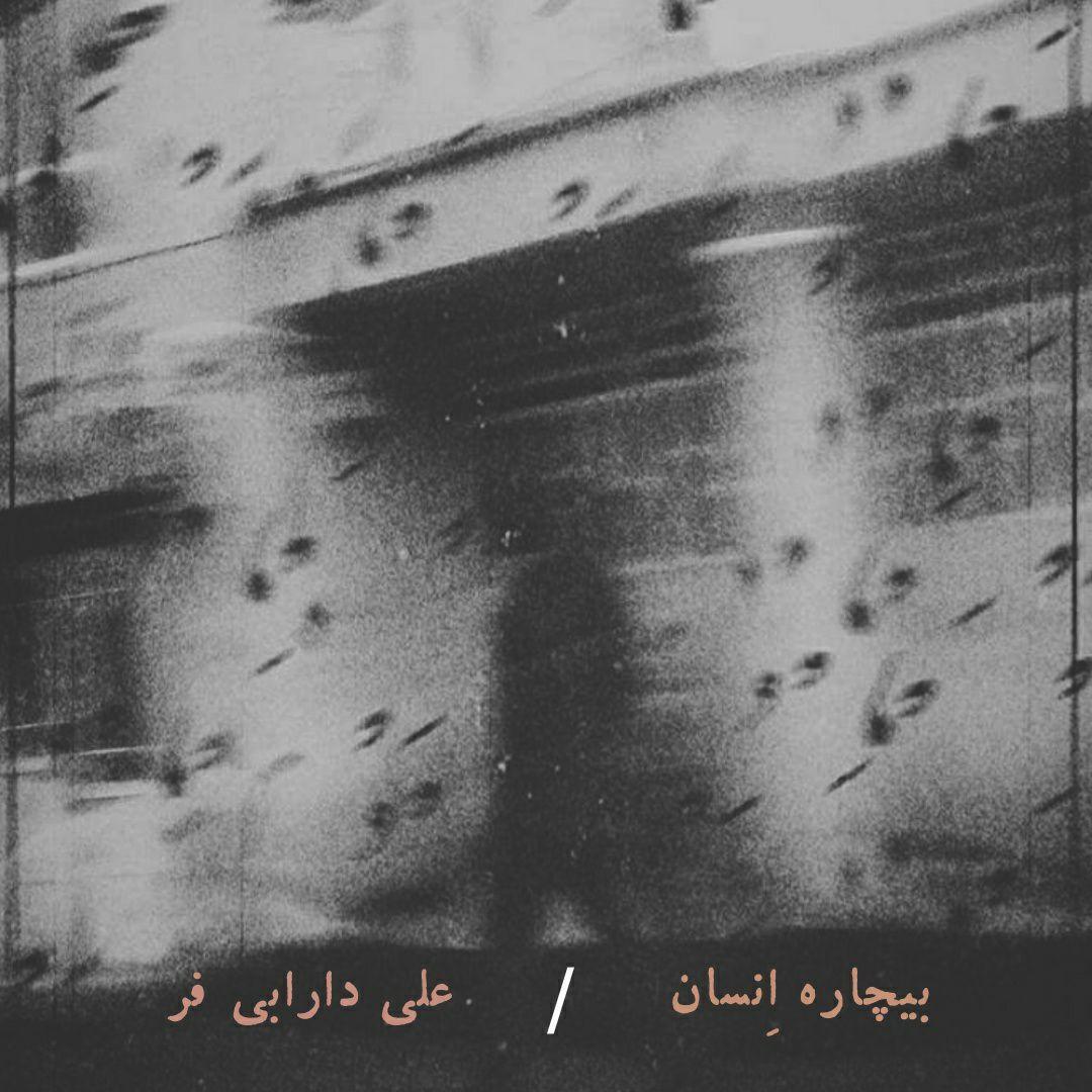 Ali Darabifar – Bichareh Ensan