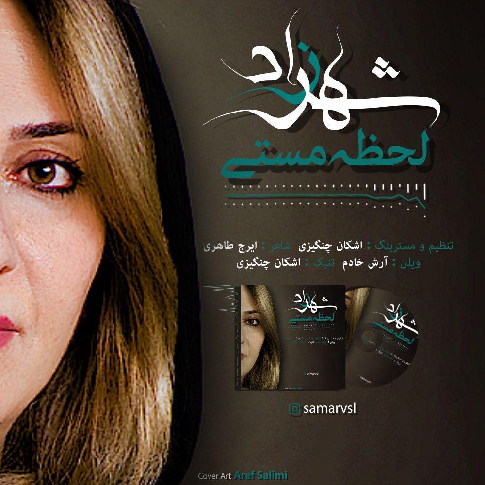 Shahrzad – Lahzeye Masti