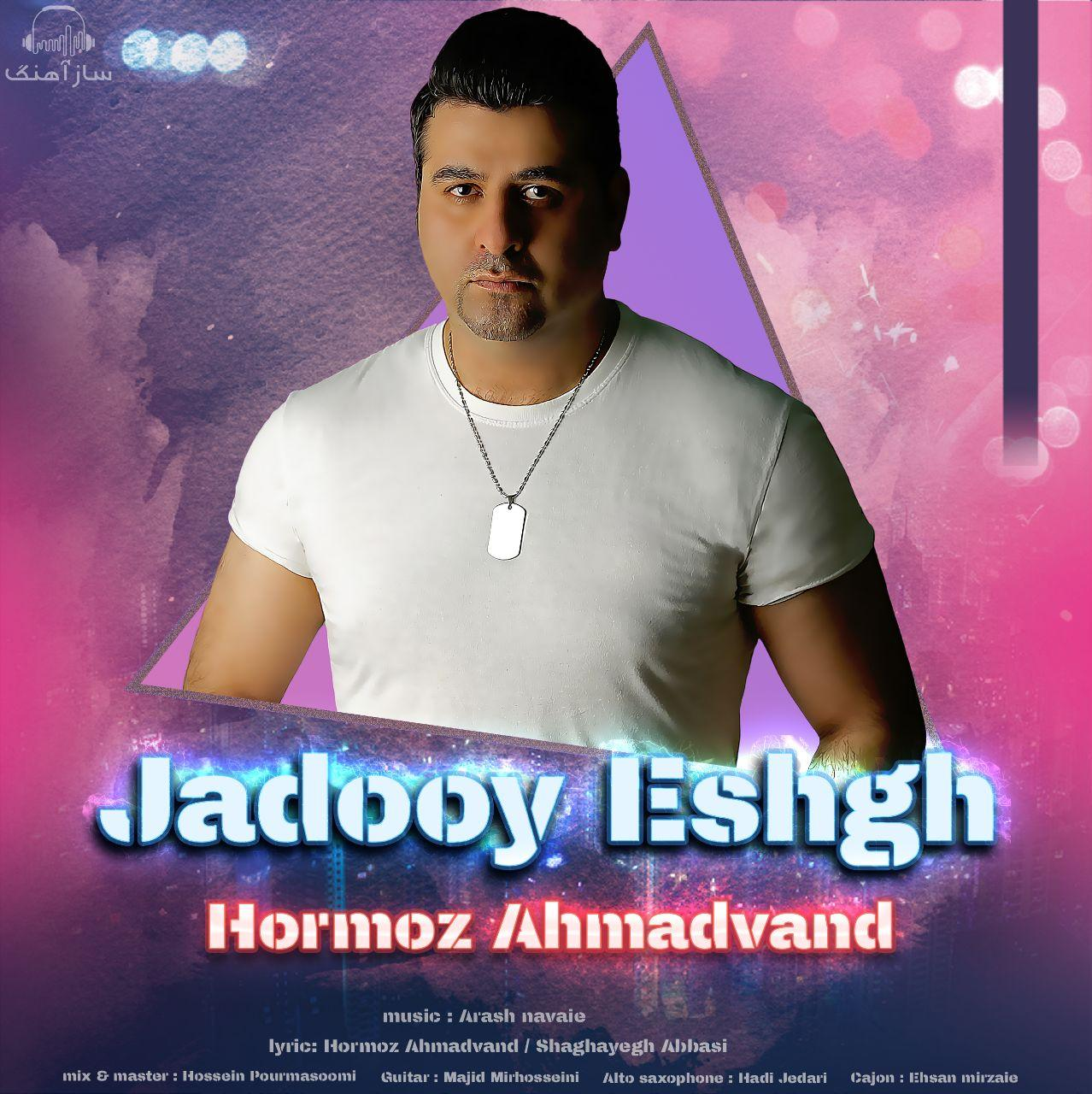 Hormoz Ahmadvand – Jadooy Eshgh