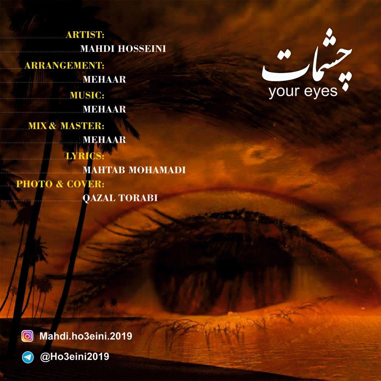 Mahdi Hosseini – Cheshmat