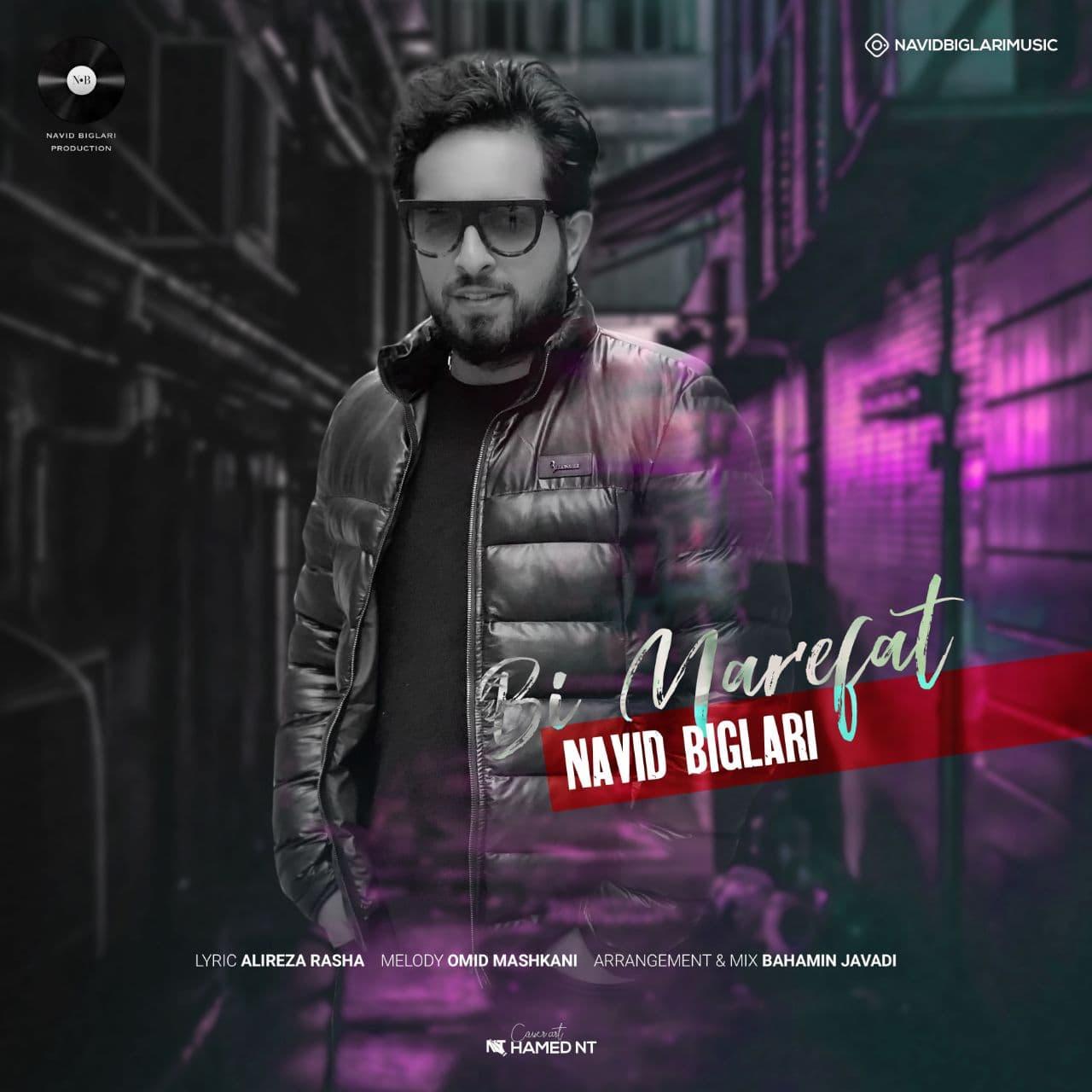 Navid Biglari – Bi Marefat