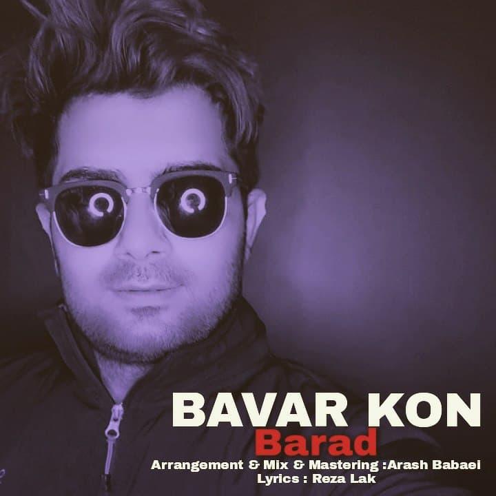 Barad – Bavar Kon